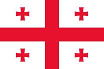 ジョージア(グルジア)